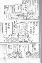 Splatoon2-Chapter13 (Raw)-Page16.png