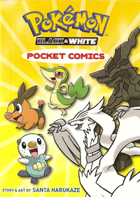 Pokémon Pocket Comics BW US cover.png