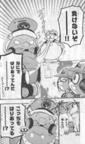 Splatoon2-Chapter14 (Raw)-Page19.png